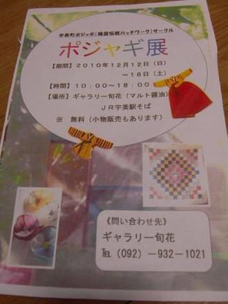 Sdc10171_2