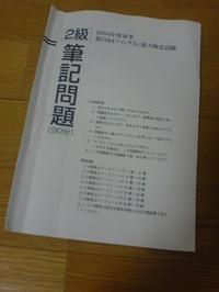 Sn320457